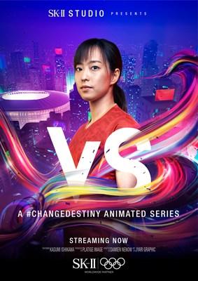 Two-time Olympic medalist and table tennis player Kasumi Ishikawa in SK-II STUDIO's 'VS' Series