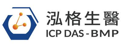 ICP DAS-BMP Logo (PRNewsfoto/ICP DAS Co., Ltd.)