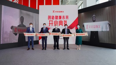 Launch ceremony of Ping An-Shionogi in Shanghai